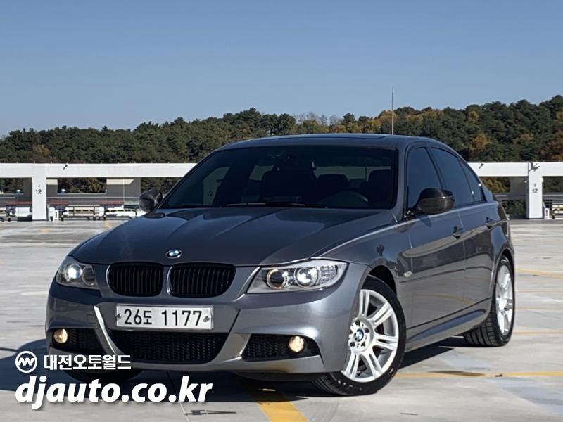 BMW 3시리즈(5세대) 320d M 스포츠
